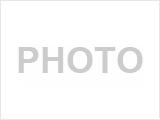 """Фото  1 Водорозетка Uponor Q&E з фланцем 20-1/2"""" ВР, висота 43мм 132574"""